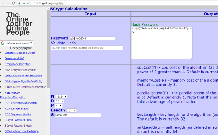 Scrypt · Practical Cryptography for Developers